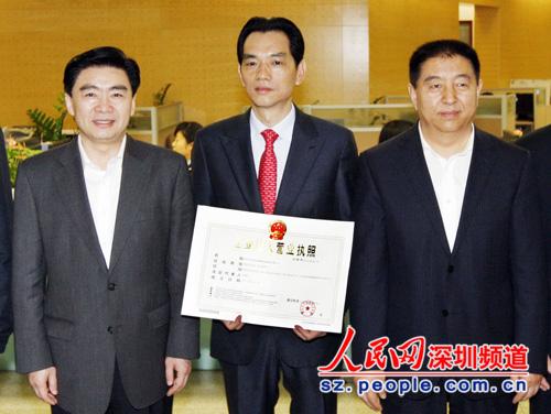 深圳发出商事登记制度改革后首张新版营业执照