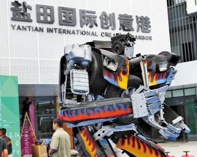 盐田国际创意港图片