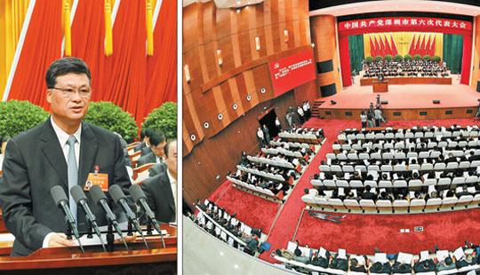 马兴瑞 马上就办_深圳市第六次党代会--深圳频道--人民网
