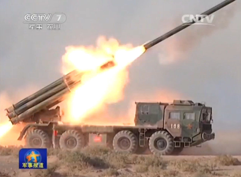 远程火箭炮_