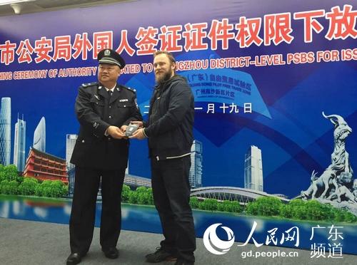 广东南沙自贸区首发外国人签证 今年将覆盖广