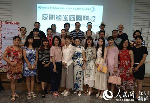 """""""睦邻文学奖""""提名评委自由谈活动在深圳图书馆举行"""