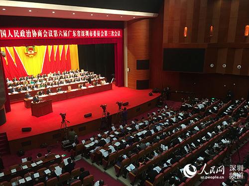 深圳市政协提案解决率38.3% 较上年提高4个百