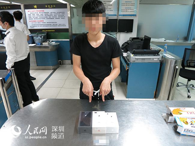 """""""00后""""为300元携iphone 8入境被海关查获"""