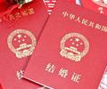 广东省婚姻登记可微信预约        12月12日,广东省婚姻登记微信预约平台将正式开通。