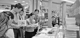 《习近平谈治国理政》第二卷在粤发行突破38万册