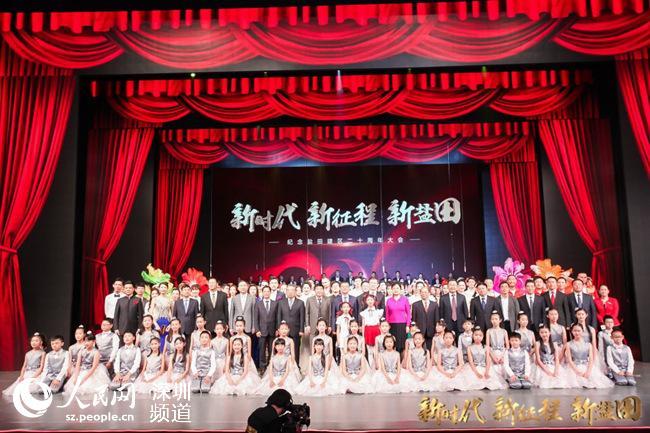http://www.bayburttv.com/shenzhenxinwen/25003.html