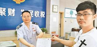 环保税在深圳全面开征