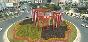 来到公明请进门        公明办事处将原来仅作为分流中心交通的环岛打造成一处特色门户景观。