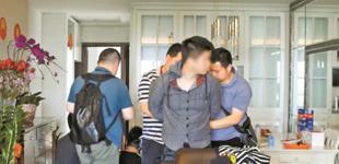 深圳警方破获一起校园贷款诈骗案
