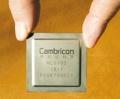 芯片制造有多难        芯片究竟是什么?对设计、制造有哪些要求?生产一颗芯片需要哪些步骤呢?