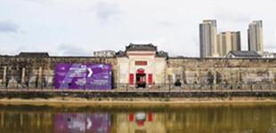 深圳市东部文化发展有限公司亮相文博会        深圳市东部文化发展有限公司正式对外宣布成立,并举办首场品牌发布会。