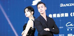 《风暴舞》陈伟霆联手娜扎探案