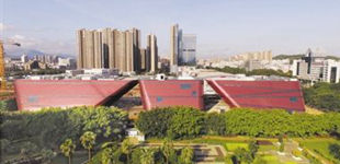 深圳书城龙岗城7月开业        深圳书城龙岗城将于7月1日试营业,7月18日正式营业,华夏世嘉儿童乐园也将与书城同期开始营业。
