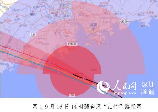 """台风""""山竹""""对深圳影响为1983年以来最强"""