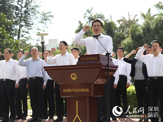 全国首个公民宪法宣誓平台在深圳盐田落成