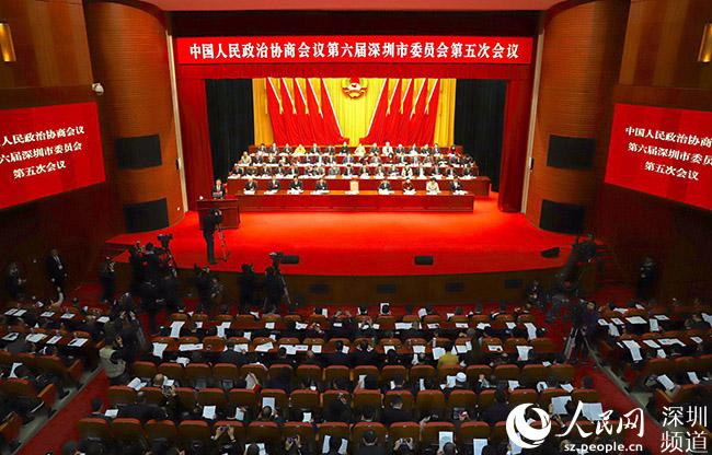 深圳市政协六届五次会议开幕 戴北方作工作报告