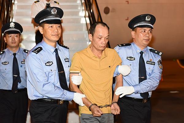 深圳一村企董事长外逃新加坡3年后被遣返
