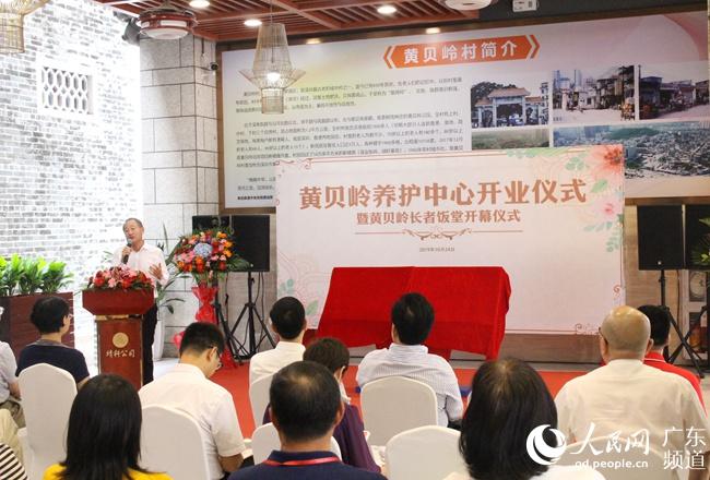 深圳罗湖黄贝岭养护中心开业