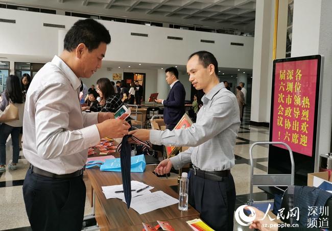 深圳市政协六届六次会议1月7日开幕